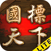 World Mahjong 國標天下 Lite